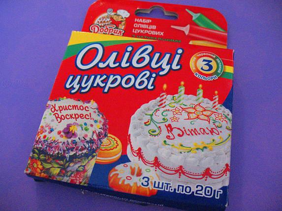 Карандаши сахарные Добрик 3 шт., фото 2