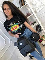 Женский рюкзак 3 в 1 (рюкзак+брелок+клатч+визитница)