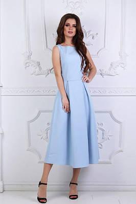 Платье складки