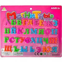 Магнитные маленькие буквы Русские