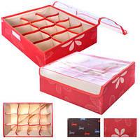 Коробка-органайзер ПВХ для хранения белья 12отд 33*34*11см R17466