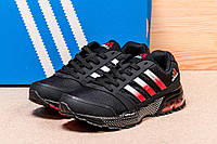 Кроссовки мужские Adidas Cosmic Marathon Air, черные (1001-1),  [  41  ]