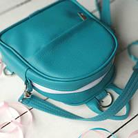 Міні рюкзак трансформер блакитний/мини рюкзак голубой, фото 1
