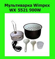 Мультиварка WIMPEX WX 5521 900W с Фритюрницей!Хит цена