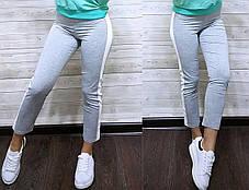 Стильные и модные штаны 7/8 с полоской. Размеры от S до XL, Турция, фото 3