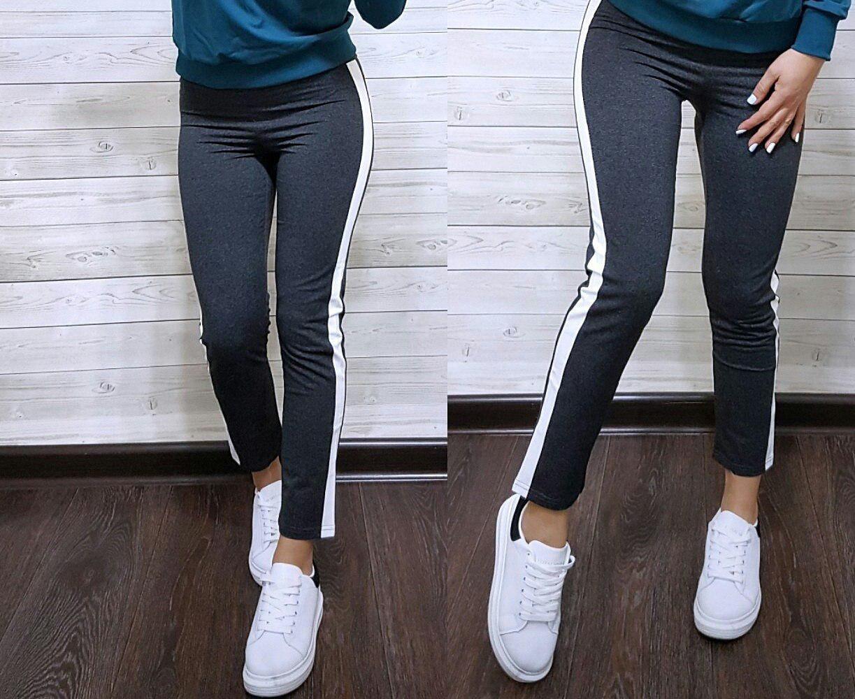 Стильные и модные штаны 7/8 с полоской. Размеры от S до XL, Турция