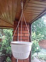 Кашпо с подвесом диаметр 17 см