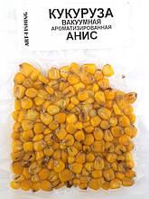 Наживка Кукурудза Art Fishing вакуумний стік, Аніс, 100гр