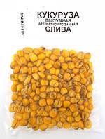 Кукуруза для рыбалки Арт Фишинг в вакуумной упаковке, Слива, 100гр