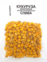 Кукурудза для риболовлі Арт Фішинг у вакуумній упаковці, Слива, 100гр