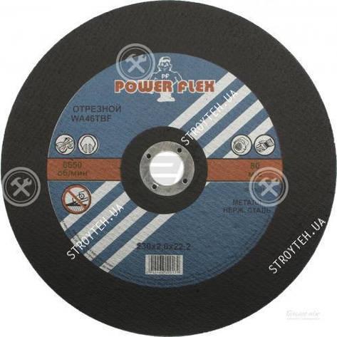 POWER FLEX Круг отрезной по металлу 115х2.5х22.2 мм, фото 2