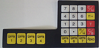 Кнопки на торговые весы 40 кг!Хит цена
