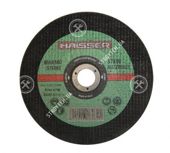 Круг отрезной по металлу Haisser 125х1.0х22.2 мм