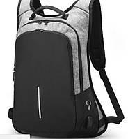 Рюкзак Bobby 2.0  антивор с USB зарядкой, фото 1