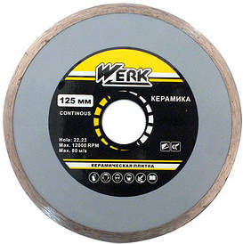 Алмазний диск Werk Ceramics 1A1R WE110121 (125x5x22.225 мм)