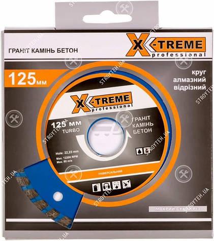 X-TREME Turbo - 180x7x22.225мм Круг алмазный по бетону, фото 2