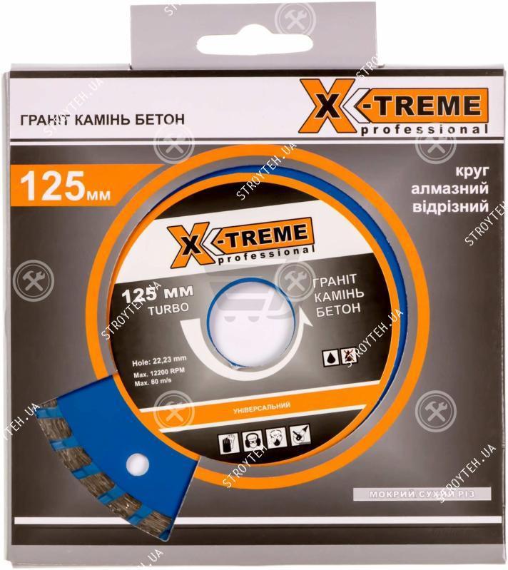 X-TREME Turbo - 180x7x22.225мм Круг алмазный по бетону