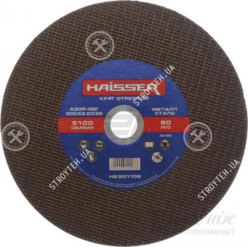 Круг отрезной по металлу Haisser 300х3,0х32мм