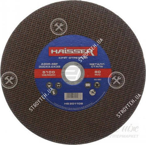 Круг отрезной по металлу Haisser 300х3,0х32мм, фото 2