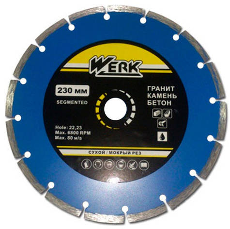 Алмазный диск Werk Segment 1A1RSS/C3-W WE110102 (230x7x22.23 мм), фото 2