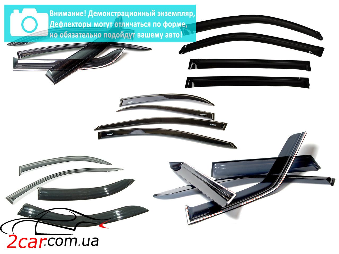 Дефлекторы окон для Ford Transit VI (2014>) (AutoPlex)
