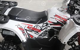 Forte Hunter 125 Квадроцикл, фото 2