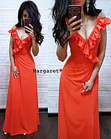Длинное вечернее платье с разрезом, размеры S M