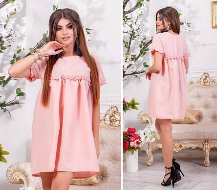 Свободное платье габардин