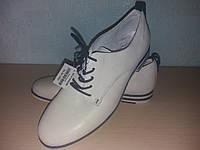 Женские туфли оксфорды Kadar из натуральной кожи размер 37