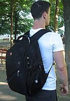 Рюкзак Swissgear 8810, 35 л, + USB + дождевик, городской, туристический