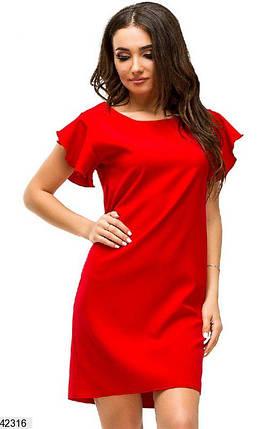 Стильное платье на лето короткое полуоблегающее рукава короткие рюши костюмка красное, фото 2