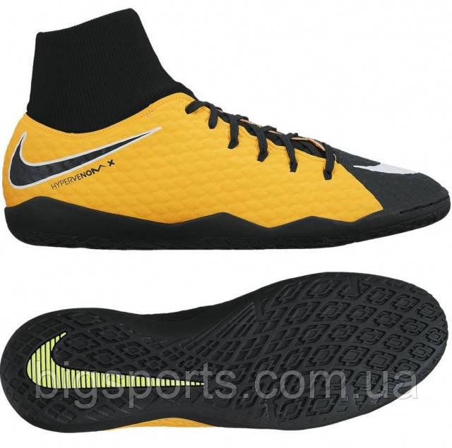 66c05982 Бутсы футбольные для игры в зале муж. Nike HypervenomX Phelon III DF IC (арт