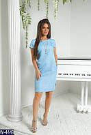 Платье женское 5985 Лабиринт