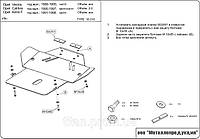Защита картера двигателя для Mercedes E-Klasse W124