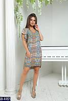 Платье женское 5984  Риана