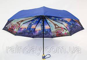 Женский зонт автомат с двойной тканью и городами под куполом