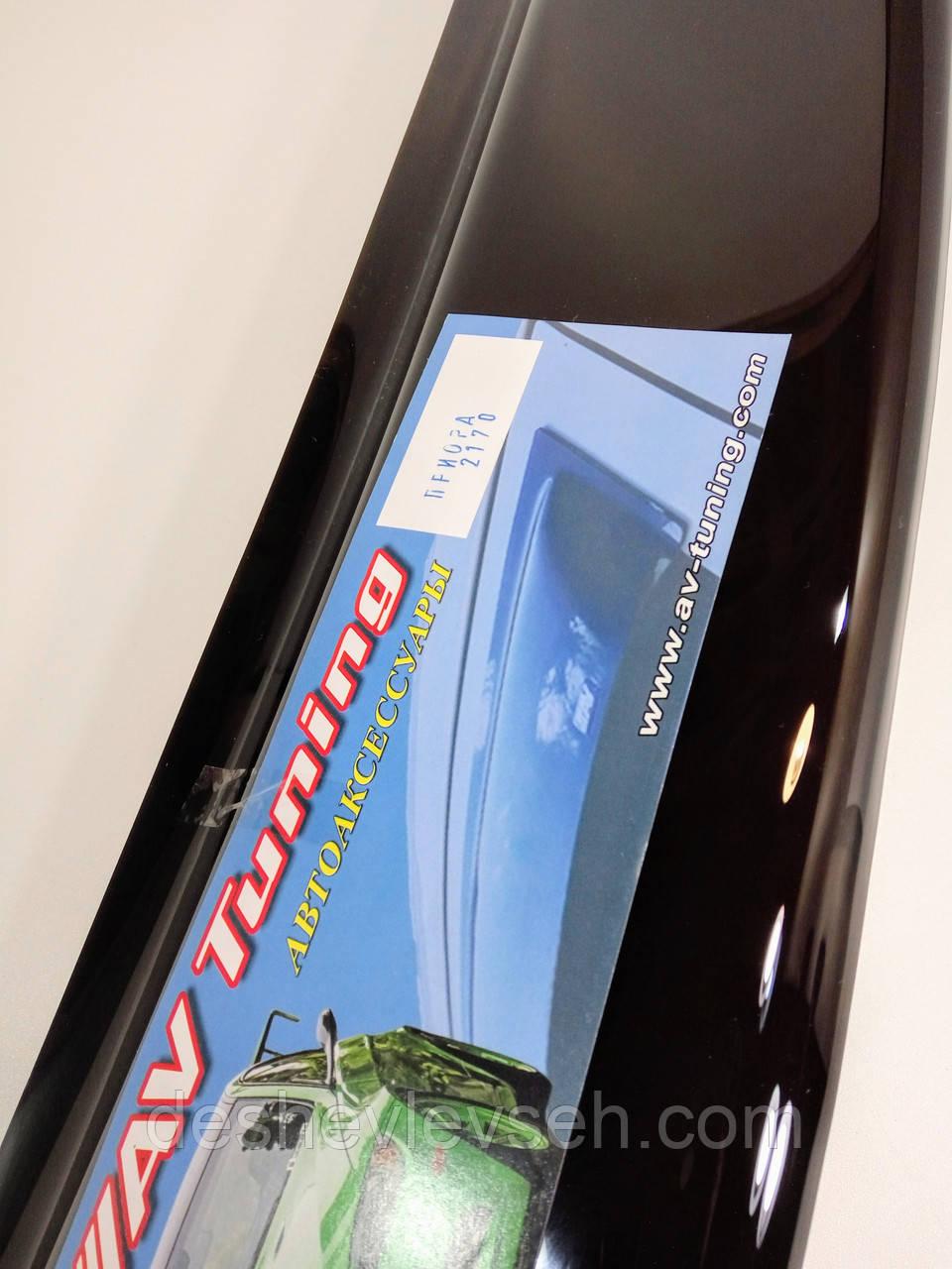 Козырек заднего стекла ВАЗ-2170, (AV-Tuning)