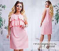bdccbf0f7db Сарафан платье летнее без рукав софт+сетка батал размеры 48-58