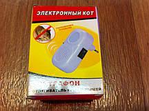 Ультразвуковой отпугиватель мышей и крыс Ультрафон Электронный кот