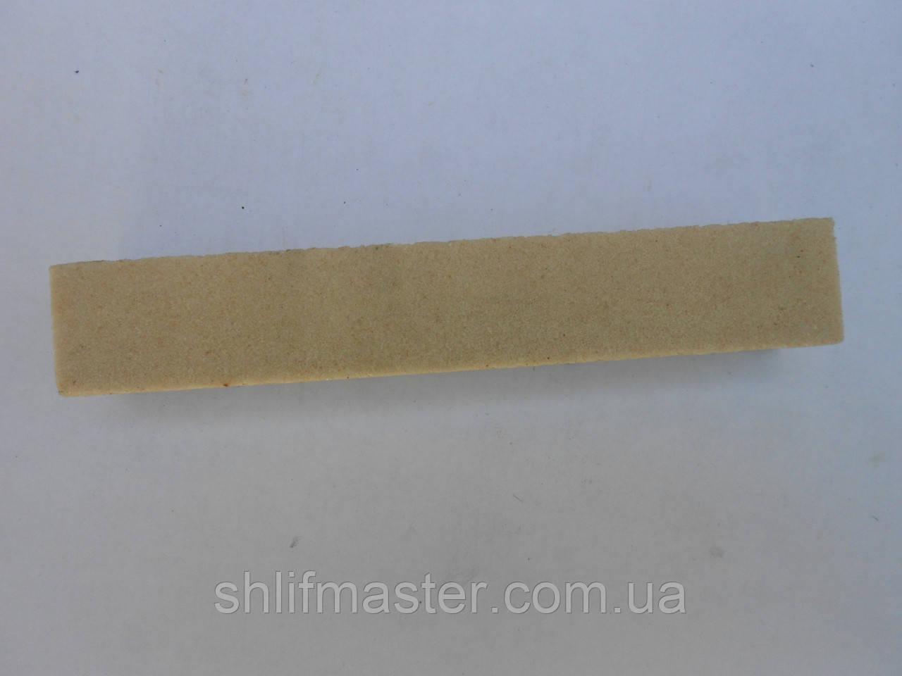 Брусок заточной абразивный 25А (электрокорунд белый) БП 100х10х8 8 Т
