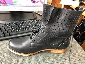 Стильные женские ботинки Клерия