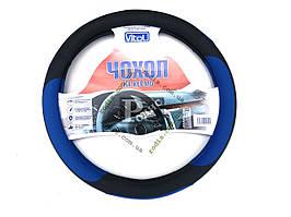 Чехол руля сине-черный 080242/17023 BL, размер M (37-39 см) - Чехол на рулевое колесо Vitol