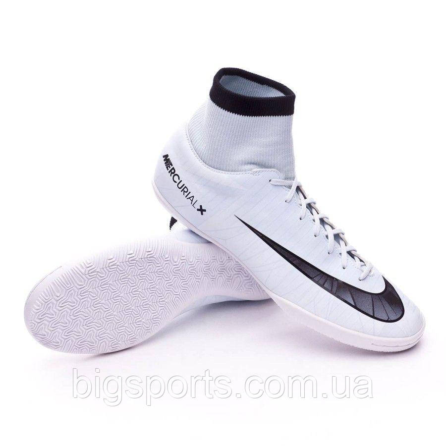 8260c8fb Бутсы футбольные для игры в зале муж. Nike Mercurial Victory V CR7 DF IC (
