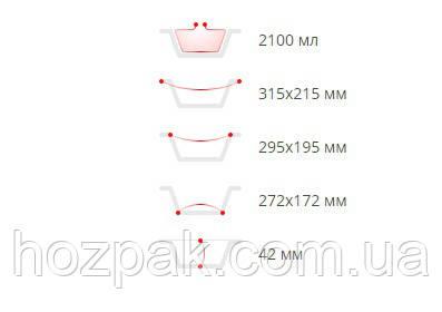 Контейнер из пищевой  алюминиевой  фольги  2шт R86L/2(315х215х42) 2100ml (1 пач)