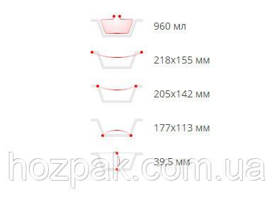 Контейнер з харчової алюмінієвої фольги 5шт (SP64L&Lids/5)(218*155*20) з кришкою (1 пач.)
