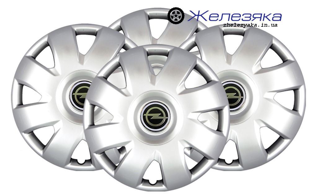 Колпаки на колеса R15 SKS/SJS №311 Opel
