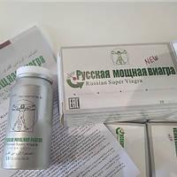 Русская мощная Виагра (Russian Super Viagra) Таблетки для потенции
