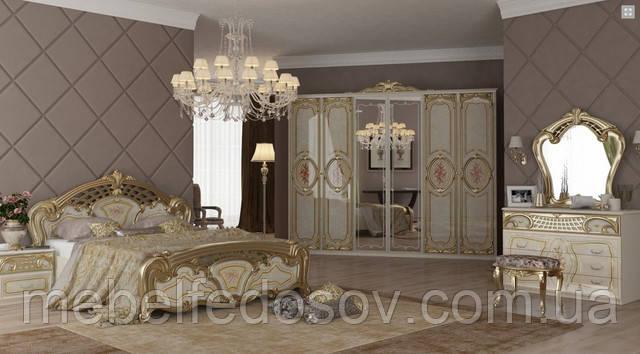 Модульная спальня Реджина Голд (Миро Марк/MiroMark)