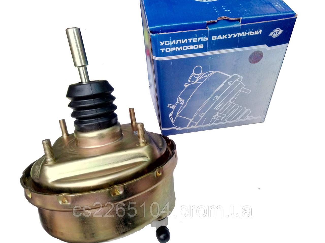 Вакуумный усилитель тормозов ЗАЗ 1103-1105 АТ