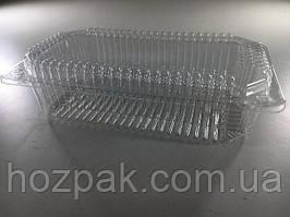 Упаковка пластиковая с откидной крышкой SL407  (V1250мл\внутр\разм228*130*13+48) (50 шт)